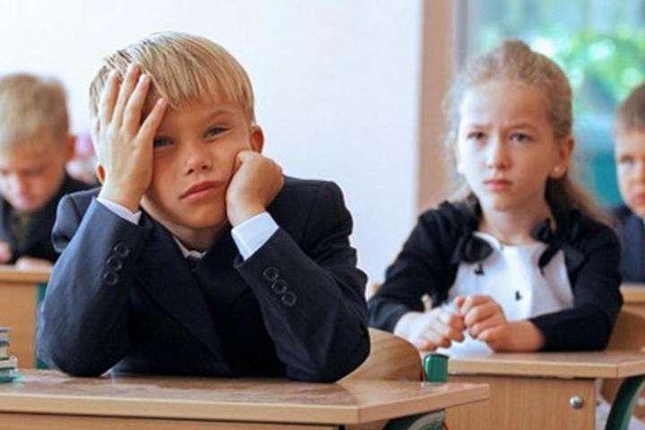 діти в школі картинки