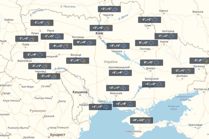 Сьогодні вУкраїні очікується дощ