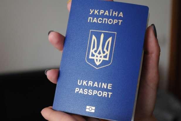 Український паспорт обігнав російський упрестижному рейтингу