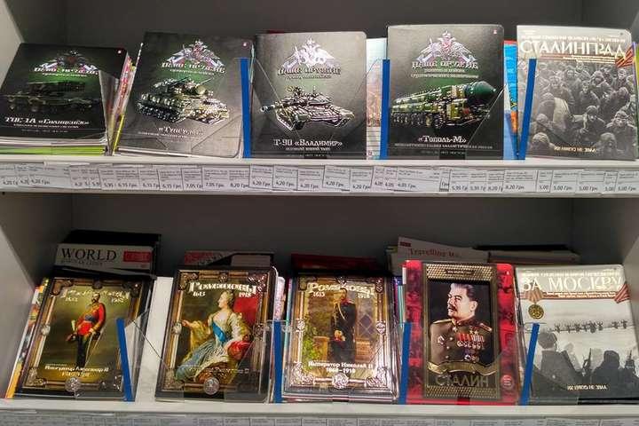 УСумах продаються учнівські зошити ззображеннями Сталіна і російської символіки
