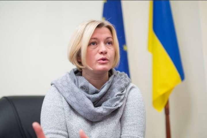Геращенко опредложении В. Путина: Крым закорабли непродаем