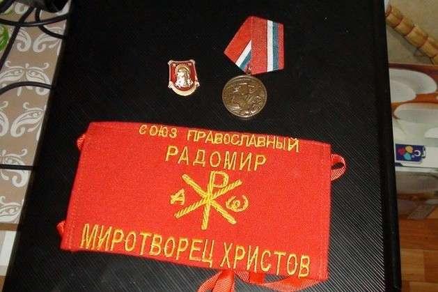 Зброя і медалі «патріот Росії»: у Запоріжжі пройшли обшуки в «охоронців» УПЦ МП
