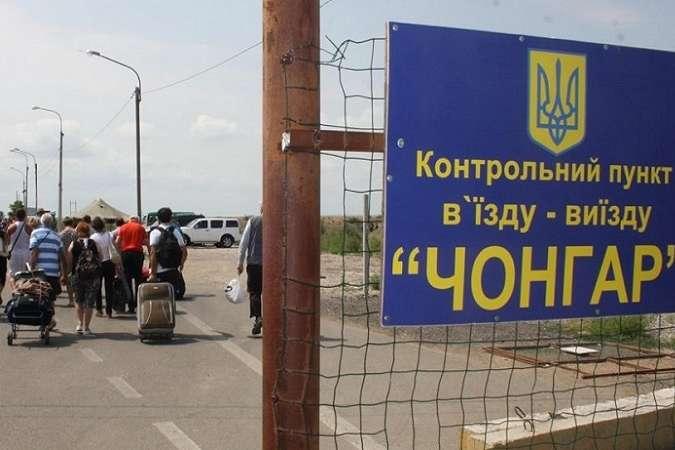За рік адмінмежу з окупованим Кримом перетнули понад 2,5 млн осіб
