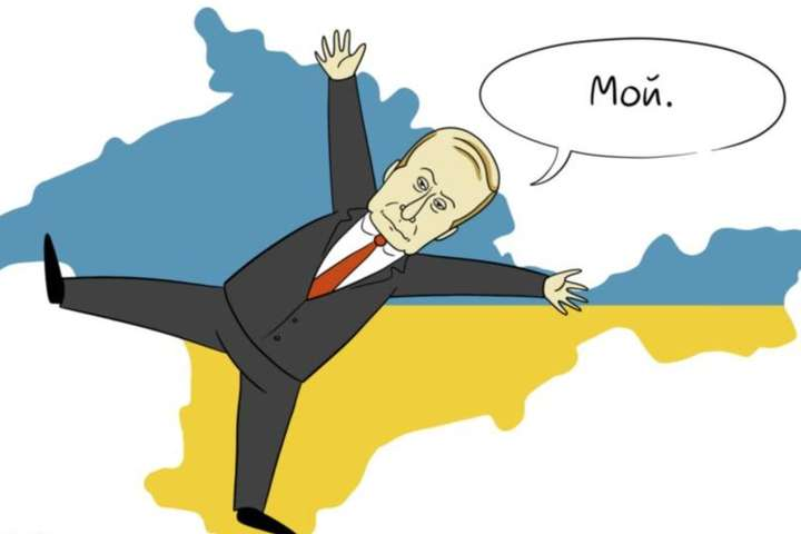 Лавров: Росія поважає цілісність України вмежах, щосклалися після анексії Криму