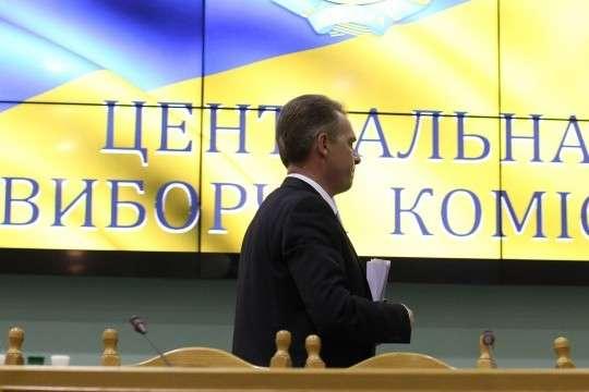 УПорошенка обіцяють от-от зробити подання щодо нових членів ЦВК