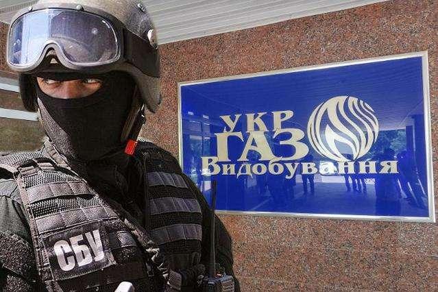 ГПУ і СБУ знову проводять обшук в«Укргазвидобуванні»