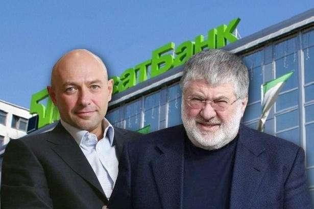 НБУ: Екс-менеджери ПриватБанку вивели збанку понад 5,5 млрд доларів