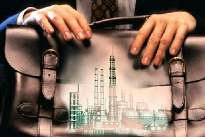 ВУкраїні зробили важливий крок із продажу 20 великих підприємств