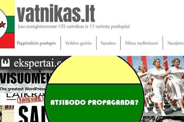 Аналог українського «Миротворця» з'явився уЛитві