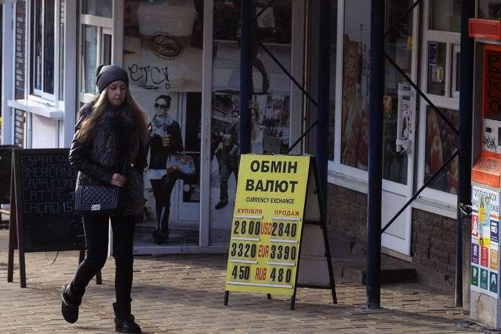 НБУ: ВУкраїні працювали нелегально 115 обмінників валют