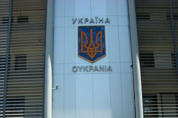 МЗС: Українське посольство вГреції намагались закидати «коктейлями Молотова»