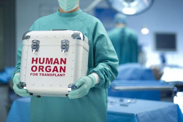 Україна запускає пілотний проект з трансплантації органів від неродинного донора
