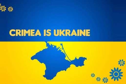 ВоФранции продавали глобусы сроссийским Крымом