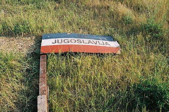 Колишня Югославія. Уроки європейської миротворчості, які має вивчити Україна