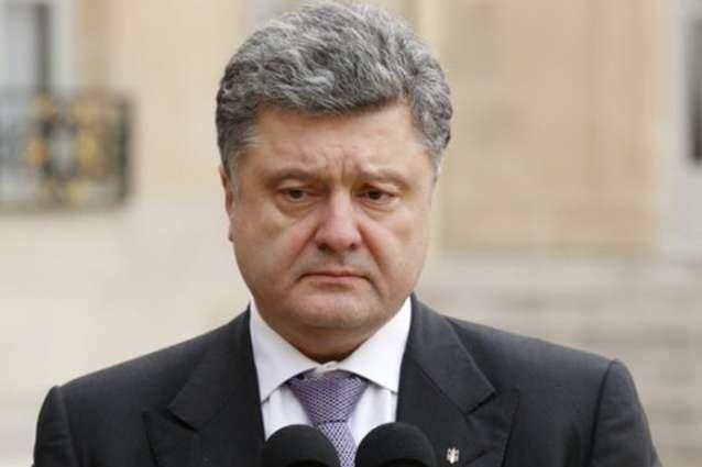 Необ'єктивно танеприйнятно,— Порошенко про ухвалений Польським сенатом закон