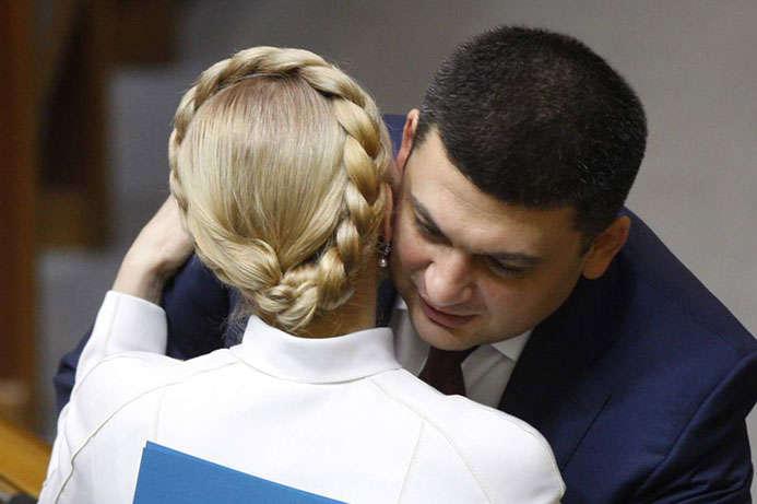 Юлія Тимошенко і Володимир Гройсман