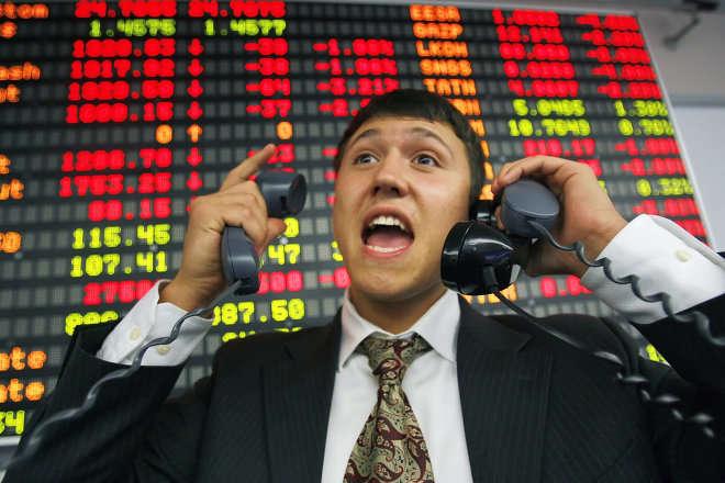 Картинки по запросу фондові індекси
