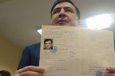 Суд відмовив Саакашвілі узадоволенні позову доДМС
