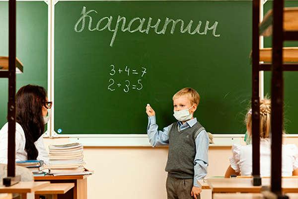 Карантин у франківських школах продовжили до 28 лютого