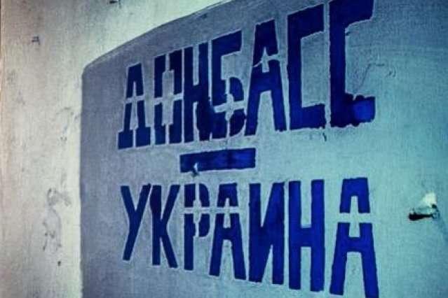 Ukraine News in brief. Tuesday 6 February. [Ukrainian sources] 62_main