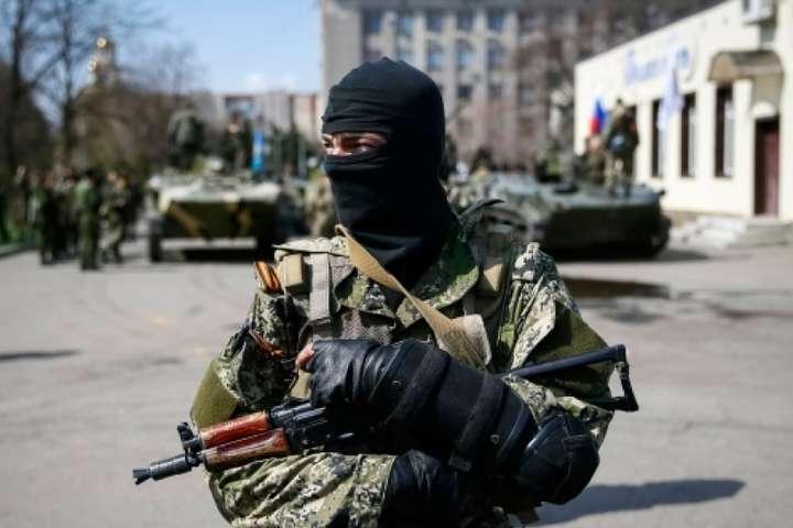 Бойовик з Горлівки добровільно здався українським правоохоронцям