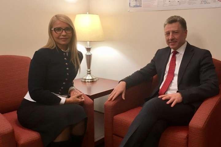 Юлія Тимошенко у Вашингтоні зустрілася з Куртом Волкером