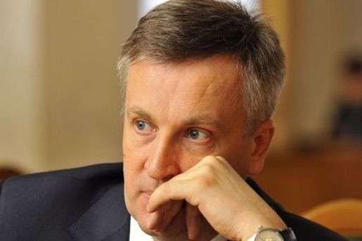 Наливайченко розповів, що Майдан розстрілювали росіяни