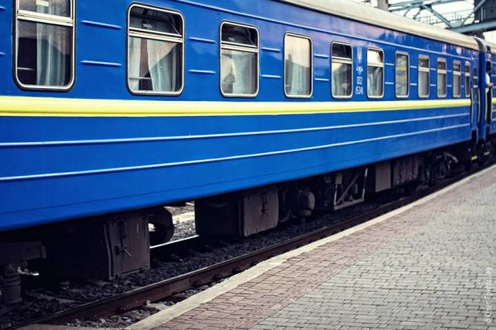 Потяг «Укрзалізниці»