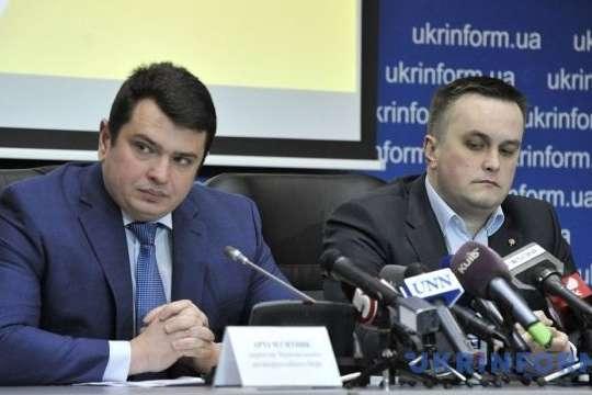 Глава НАБУ Артем Ситник та очільник САП Назарій Холодницький звітують про свої досягнення