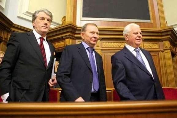 Екс-президенти хочуть оголосити рік української мови