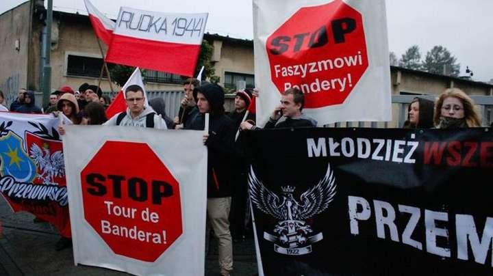 Польський закон «про бандеризацію»: кого і за що посадять?