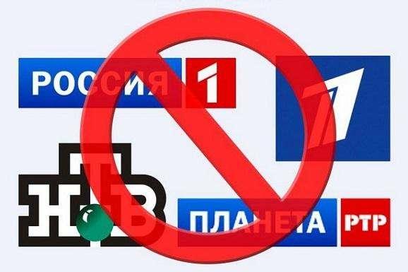 В буковельському готелі транслювали заборонені російські пропагандистські канали