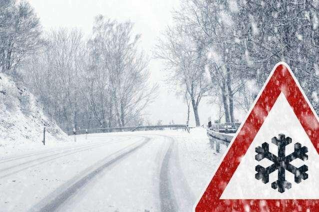 Погода на 14 лютого: В Україні вируватиме два циклони