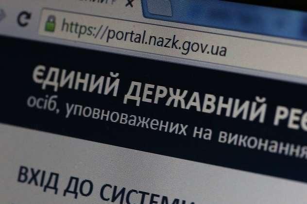 https//glavcom.ua/img/article/4734/78_main.jpg