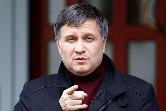 """Результат пошуку зображень за запитом """"аваков закликав зняти охорону судів."""""""