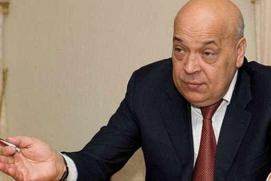 Москаль запропонував відбирати зброю в українців