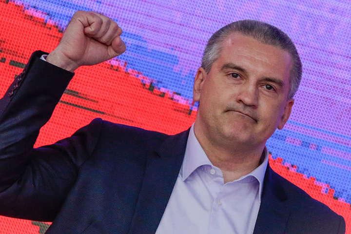 Аксёнов сказал, как крымчане отстояли собственный полуостров 4 года назад