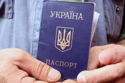 Затри роки 24 тисячі українців відмовилися від громадянства