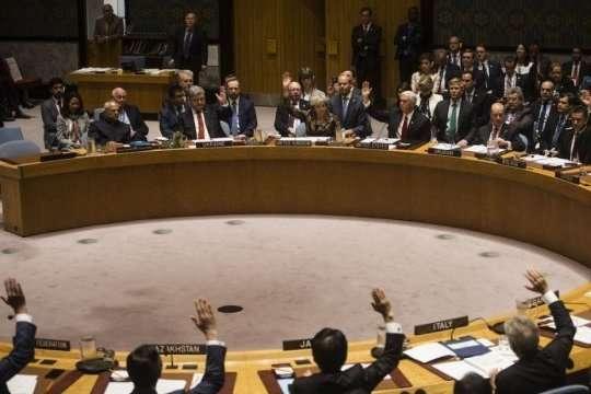 Росія заблокувала резолюцію ООН, щообвинувачує Іран упостачанні зброї до Ємену