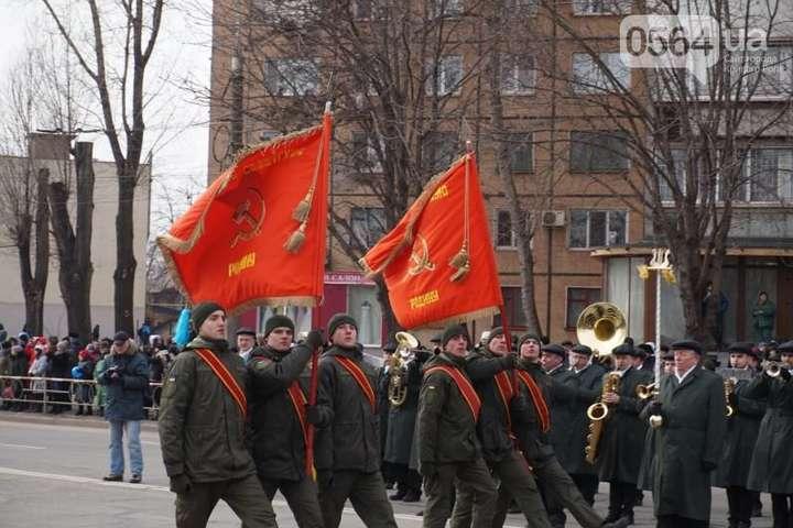Скандальный парад вКривом Роге: вНацгвардии наказали виновных