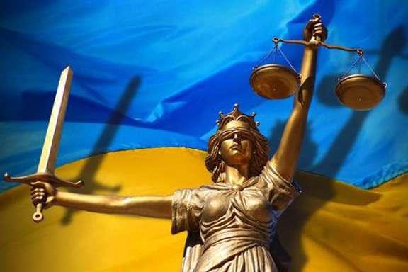 Рада наблизилася достворення Антикорупційного суду вУкраїні