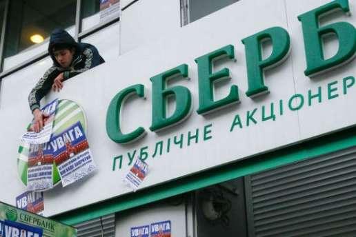 Санкції проти російських банків є ефективними і мають бути продовжені - Президент