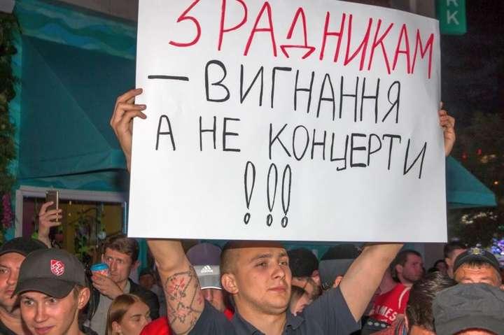 В Україні може з'явитися публічний реєстр артистів, які виступають в Росії
