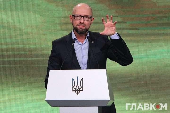 Очільник «Народного фронту» Арсеній Яценюк