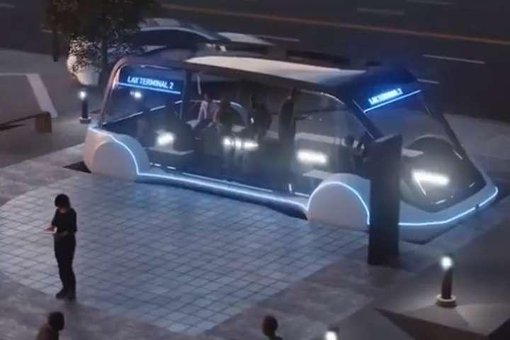 Маск показав електробус для поїздок тунелями під містами - відео