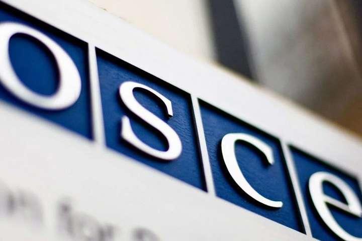 УЗакарпатській ОДА незнають про відкриття офісу місії ОБСЄ