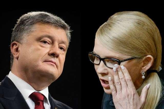 Третього не дано: як шукають альтернативу Порошенку і Тимошенко