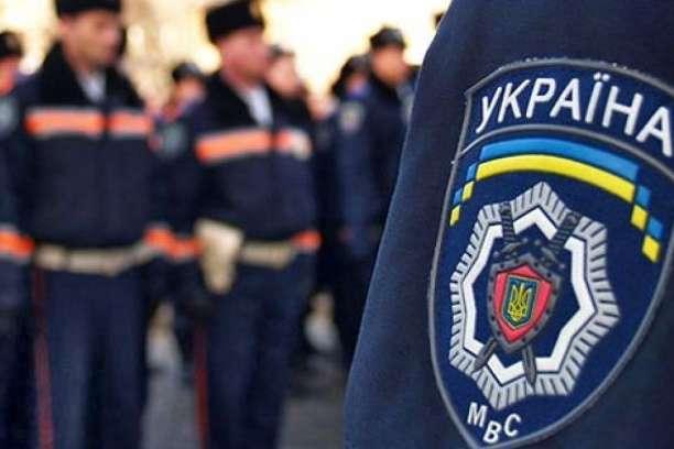 В Україні скоротили чисельність апарату МВС майже втричі