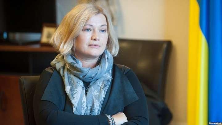 Ні виборам Путіна! Віце-спікер Геращенко звернулась до кримчан