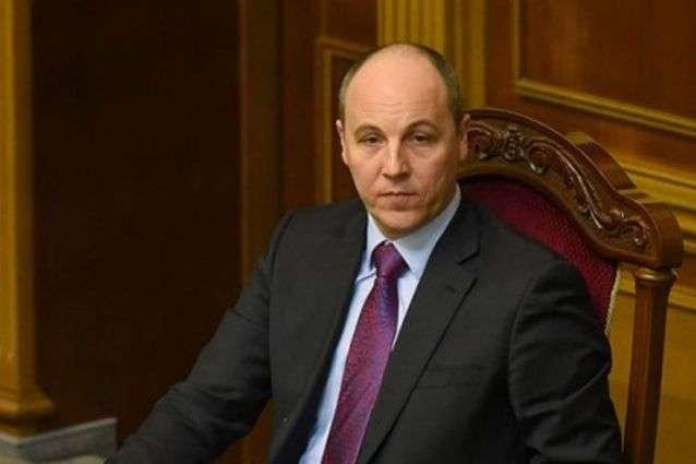 Депутати будуть здавати зброю на вході в Раду вже з 21 березня